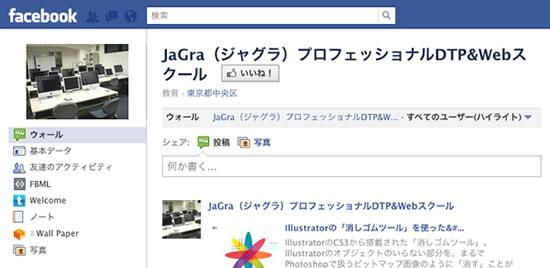 20111114_izu.jpg
