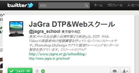 20111114_izu2.jpg