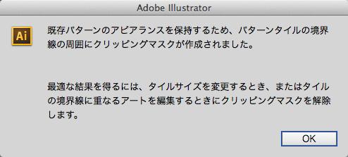 AI_pattern_01.jpg