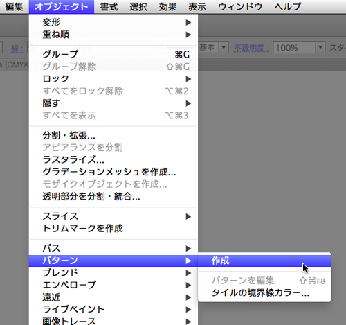 AI_pattern_03.jpg
