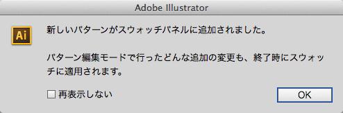 AI_pattern_04.jpg