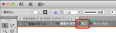 AI_pattern_05.jpg