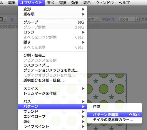 AI_pattern_07.jpg