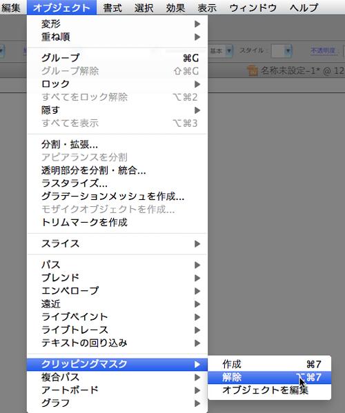AI_pattern_09.jpg