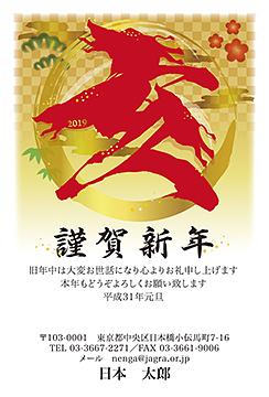 カラー部門会長賞