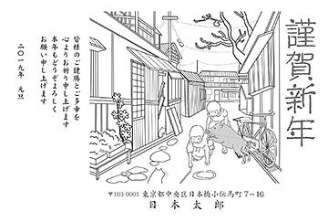 モノクロ部門会長賞