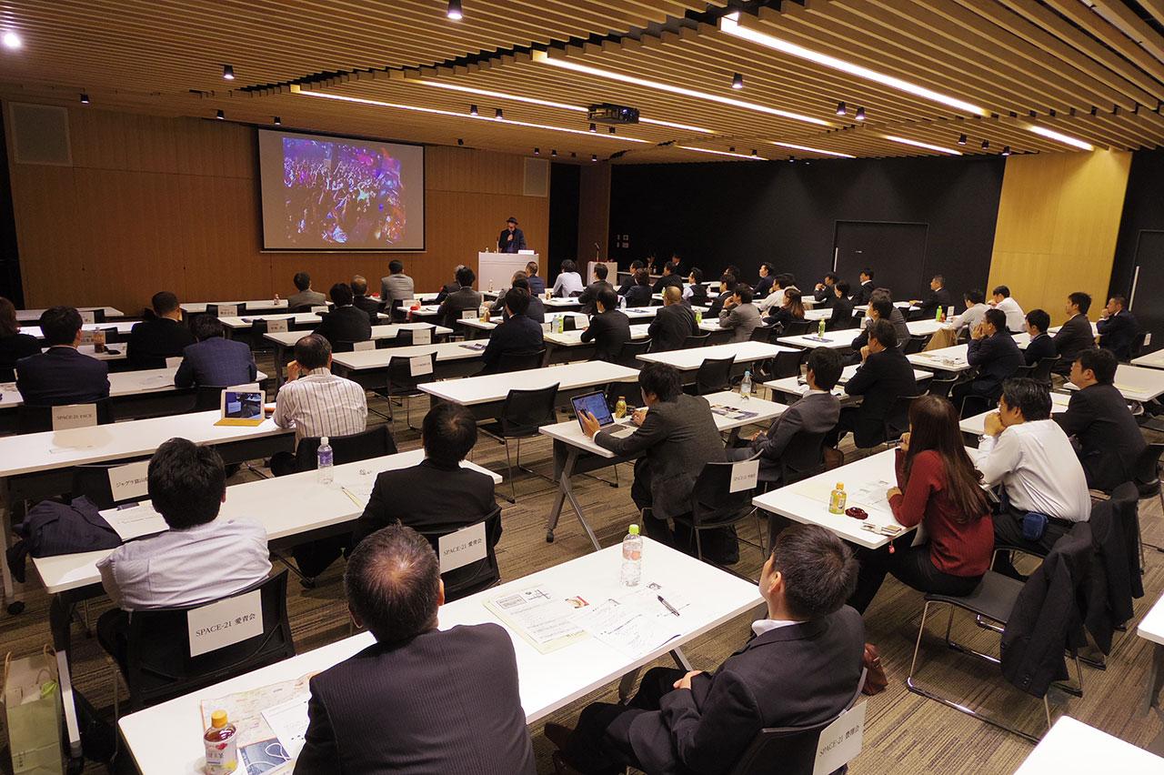 SPACE-21金沢大会