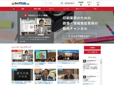 動画配信サイト「ジャグラBB」がリニューアルオープン