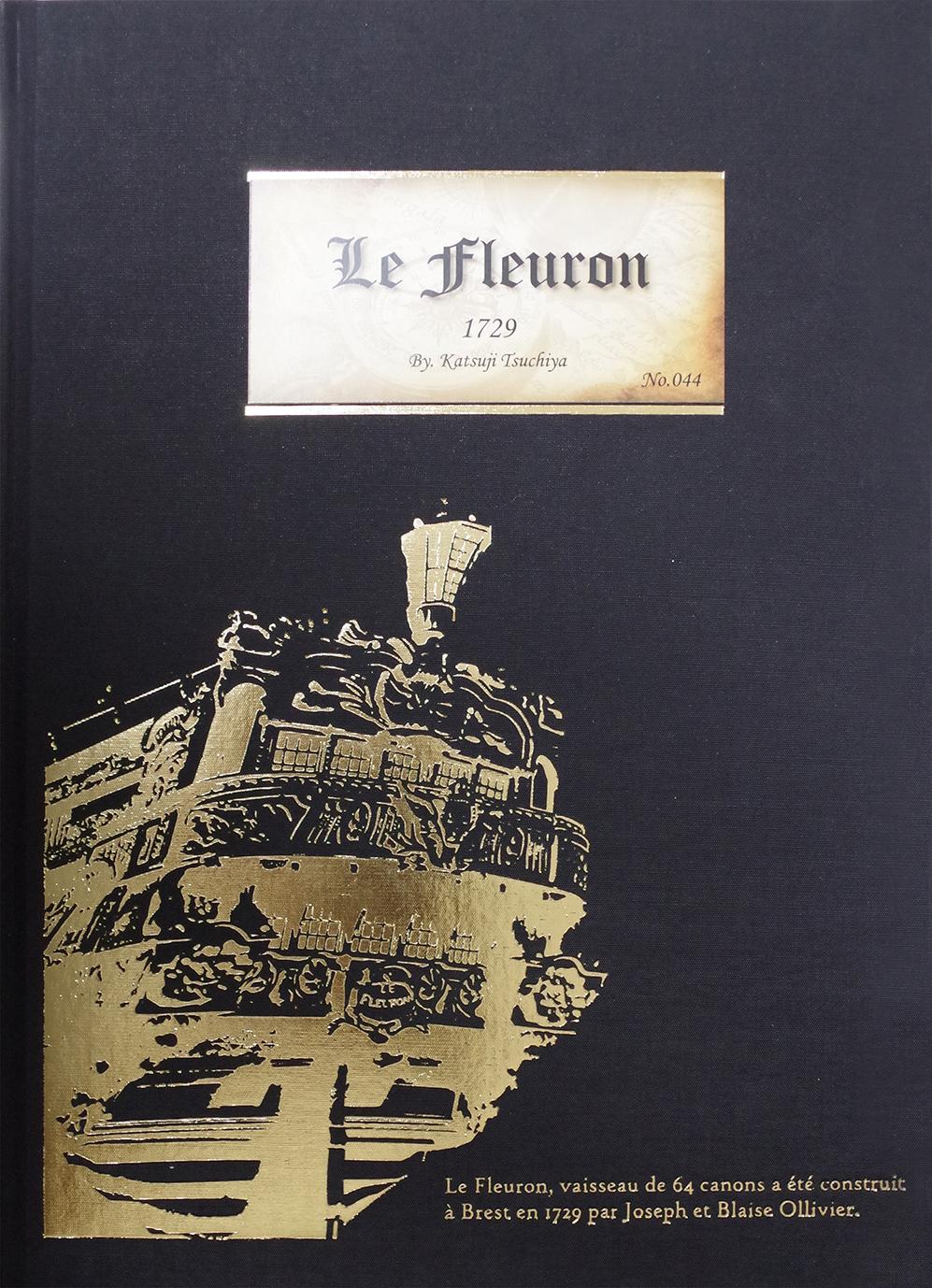 Le Fleuron1