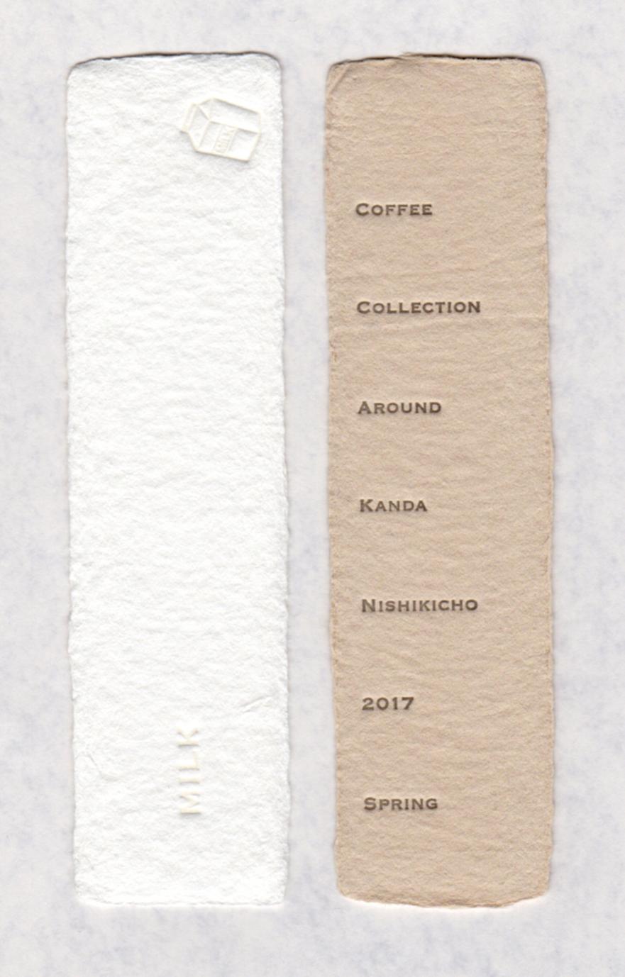 手作りコーヒー(ミルク)ペーパーの栞