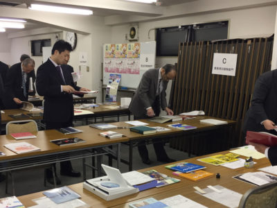 平成29年度ジャグラ作品展入賞作品決定!