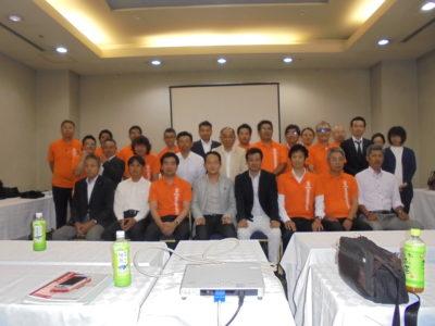 マーケティング委員会、クラウドサーバーのセミナー開催