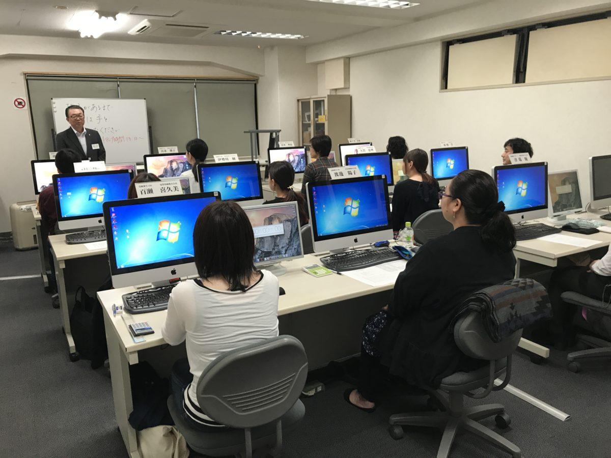 ジャグラコンテスト第3回InDesign総合順位決定、日経印刷が二連覇