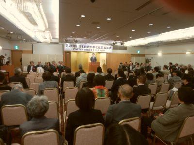 第21回日本自費出版文化賞、作品募集開始