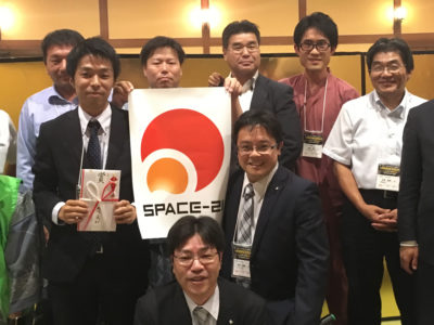【SPACE-21】新ロゴマーク決定!