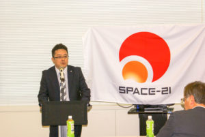 SPACE-21総会