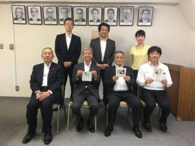 ジャグラ2020年 子年・年賀状デザインコンテスト入賞作品決定!