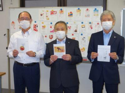 ジャグラ2021年 丑年・年賀状デザインコンテスト入賞作品決定!